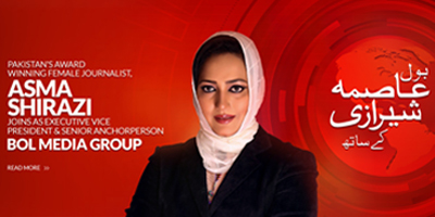 BOL hiring continues, Asma taken on board
